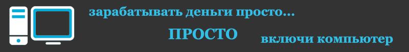 Программы_верхушка